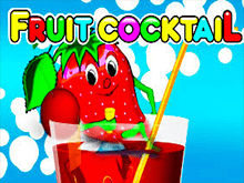Автомат Fruit Cocktail на деньги